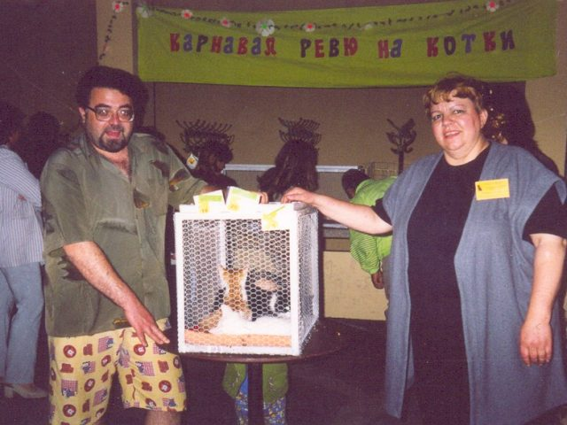 1-st Cat Carnival and cat review 2003